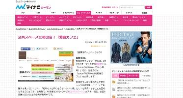 media_2014.05.09